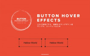 button-hover-2015-top